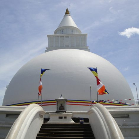 Kiri Vehera & Kataragama Devalaya Kataragama Sri Lanka